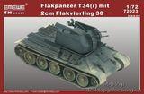 Смоляная модель танка Flakpanzer T34(r) mit 2cm Flakvierling 38