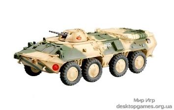 Готовая модель БТР-80