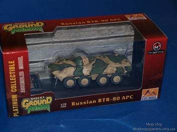 Коллекционная модель БТР-80 СССР