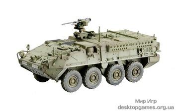 Готовая модель боевой машины Страйкер