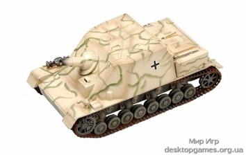 Коллекционная модель САУ Бруммбэр (Восточный фронт)