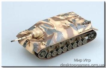 Собранная коллекционная модель САУ «Ягдпанзер IV»