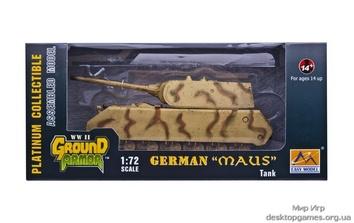 Собранная модель сверхтяжёлого танка «Маус»