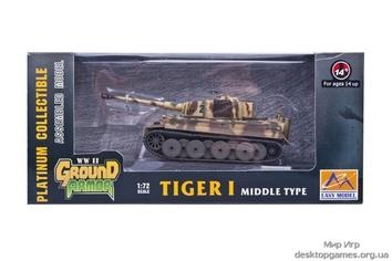 Собранная модель тяжёлого танка Тигр 1 (средний)