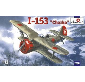 Модель самолета И-153 «Чайка»
