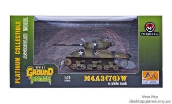 Готовая модель танка M4A3 (76)w «Шерман»