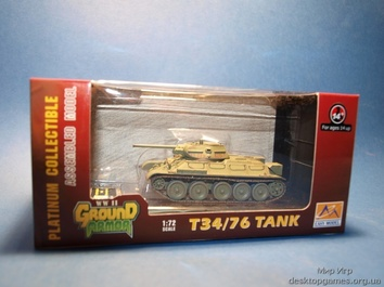 Танк Т-34/76 обр. 1942 г