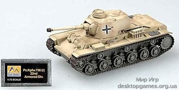 Модель танка КВ-1, 22-й танковой дивизии