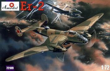 Советский бомбардировщик Ер-2