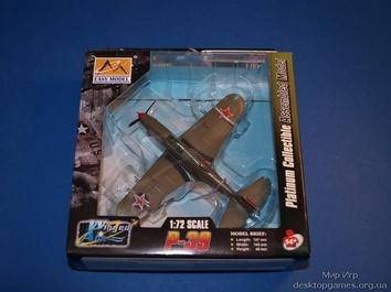 Истребитель P-39 Q-15 «Аэрокобра«