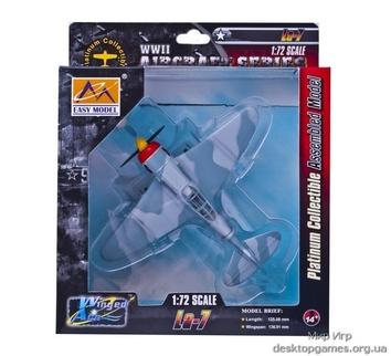Истребитель Лавочкин Ла-7
