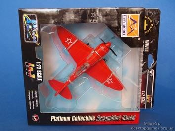 Стендовая модель самолета Ла-7