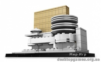 Lego Музей Соломона Гуггенхайма Architecture 21004