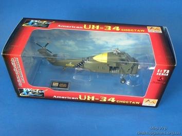 Готовая модель вертолета Сикорский UH-34D