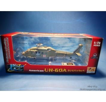 Сикорский UH-60 «Блэк Хоук»