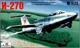 Истребитель-перехватчик И-270