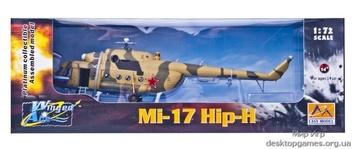 """Коллекционная модель вертолета Ми-17""""55"""""""