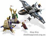 "Lego ""Воздушное сражение"" Lego Super Heroes"