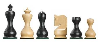 Фигуры шахматные Венера