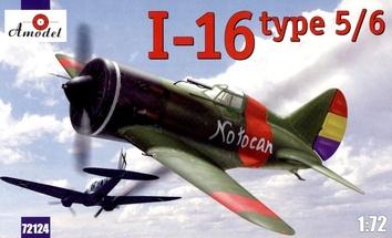И-16 тип 5/6 Испанский одномоторный поршневой истребитель.