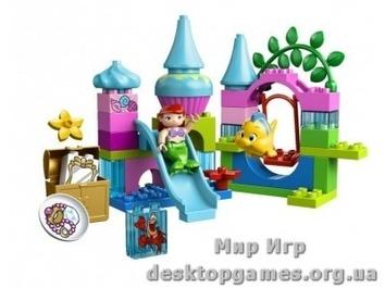 Lego «Подводный замок Ариэль» Duplo 10515