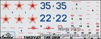 Яковлев Як-28ИМ - фото 2