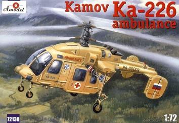 КА-226(санитарный)