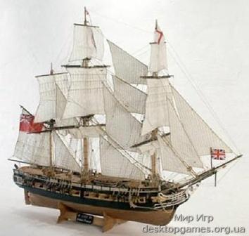 AIAX – Fregata Inglese