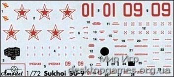 Су-9 Советский истребитель - перехватчик. - фото 2