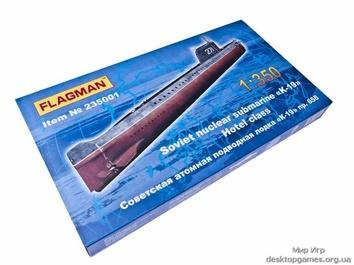 Советская атомная подводная лодка К-19 - фото 2