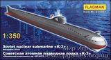 FL235007 Soviet nuclear submarine «K-3» November class