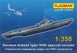 Германская подводная лодка тип VIIC спецверсия