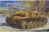 STURMGESCHUTZ 40 AUSF G (SD KFZ142/1)