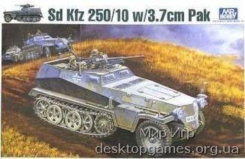 G745 SD KFZ 250/10 3.7CM PAK