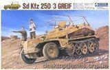 G796 SD KFZ 250/3 GREIF