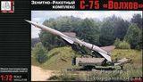 Советская ракетная пусковая установка СА-2