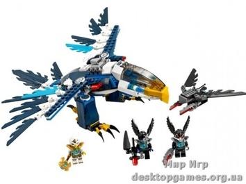 Lego «Перехватчик Орлицы Эрис» The Legends of Chima 70003