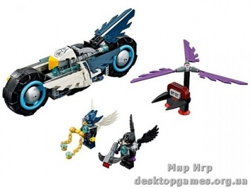 Lego Двойной мотоцикл Эглора The Legends of Chima 70007