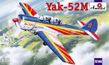 Як-52М Двухместный самолет первоначальной летной подготовки