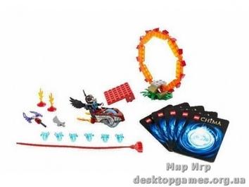 Lego «Кольцо огня» The Legends of Chima 70100