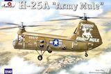 H-25A «Army Mule» Многоцелевой транспортный вертолет ВМС США