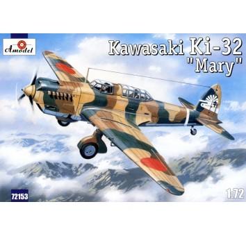 Kawasaki Ki-32 «Mary» (камуфляж) Армейский бомбардировщик, Япония