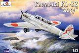 Kawasaki Ki-32 «Mary» (серый) Армейский бомбардировщик, Япония