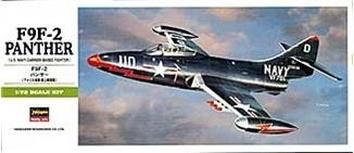 HA00242 GRUMMAN F9F-2 PANTHER
