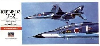 HA00335 BLUE IMPULSE T-2