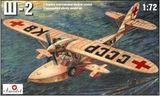 Советский самолет-амфибия Ш-2.