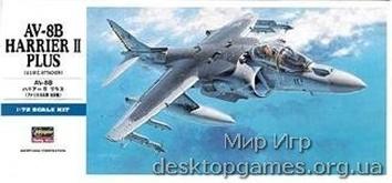 HA00454 AV-8B PLUS Harrier II