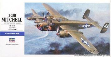 HA00547 B-25H MITCHELL (самолет)