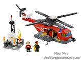 Lego Пожарный вертолёт City 60010