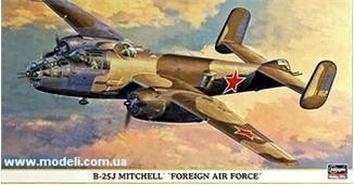 Бомбардировщик B-25J FOREIGN A.F